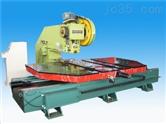 [特价供应]盛通 大板材 厚板冲孔 自动送料机(图)