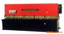 液压剪板机价格实惠/数控数显剪板机/剪板机厂