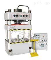 压力机供应250T三梁四柱压力机万能压力机