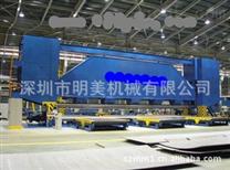 供应大型卷板机 W11-20*8000卷板机