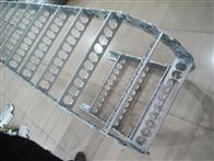 TL65型框架式线缆拖链厂,TL65型框架式钢制拖链