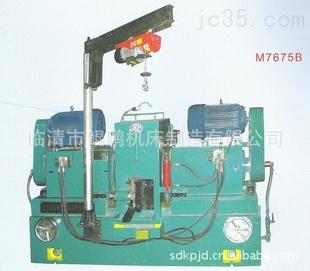 供应双端面磨床M7675B,用于磁钢磁瓦等的加工