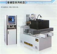 江西回收火花机 特价 精度高  品质保证