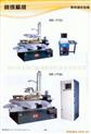 温州中走丝线切割设备价格 两年保修 精度高  品质保证