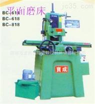 广宁自动平面小磨床  做工精密 两年保修 价格实惠