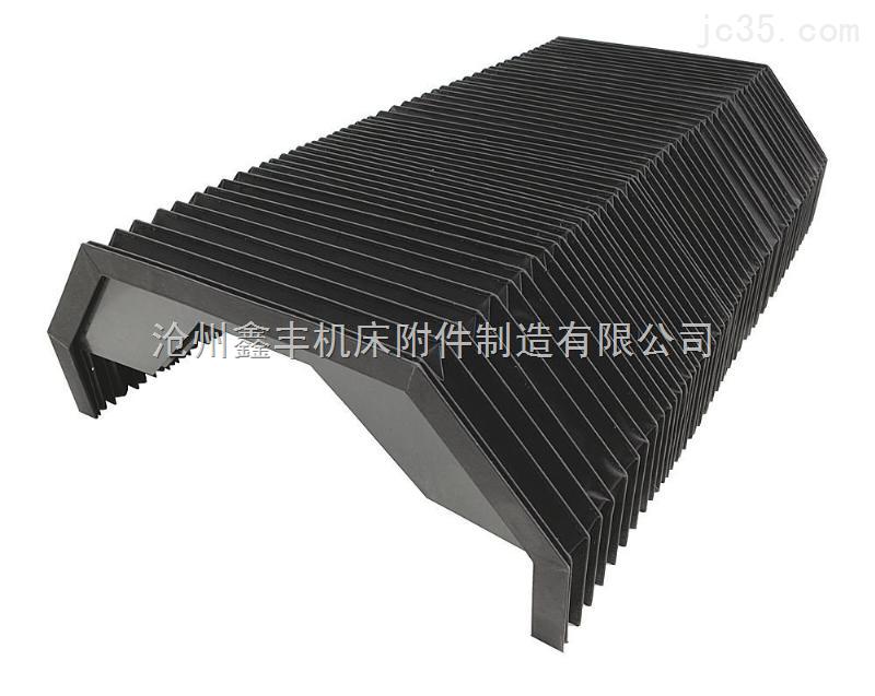 鑫丰牌柔性风琴防护罩(皮老虎)