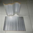 鑫丰牌铝型材防护帘
