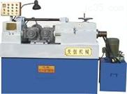 供应标准件滚丝机 标准件螺纹加工机床