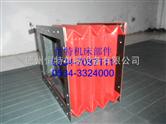 供应HTTL恒特红色硅胶布矩形防护罩风管软连接