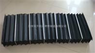 齐全数控机床风琴防护罩