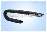 25、35系列工程塑料拖链(全封闭)