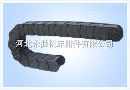 45系列工程塑料拖链(全封闭)