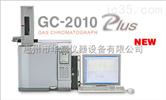 GC-2010 Plus 气相色谱仪,日本岛津
