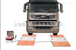 香川SCS系列移动式汽车衡, 短台面汽车衡, 便携式轴重仪