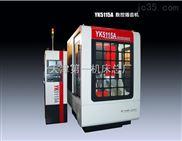 YK5132C数控插齿机
