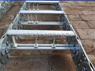 上海钢制拖链,北京钢制拖链,德州钢制拖链