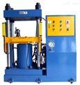供应四柱油压机,虎口式油压机,门式油压机
