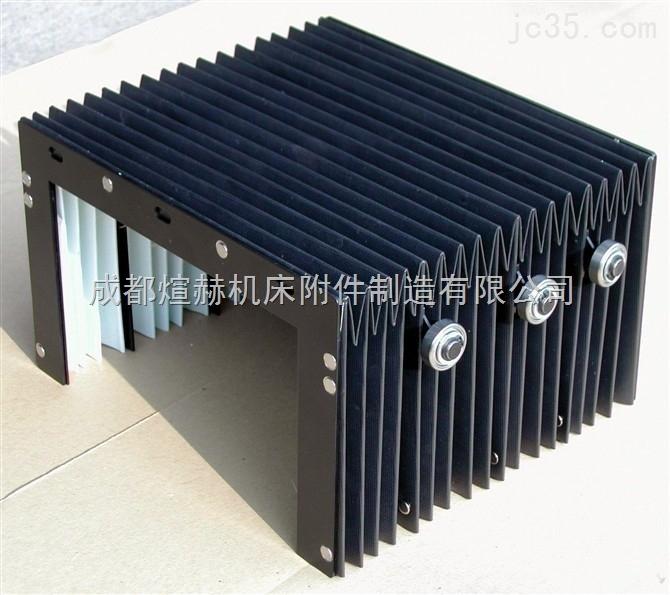 柔性风琴式防护罩专业定做产品图片