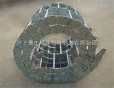 加工中心钢铝拖链