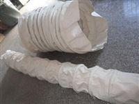 水泥输送带伸缩帆布袋