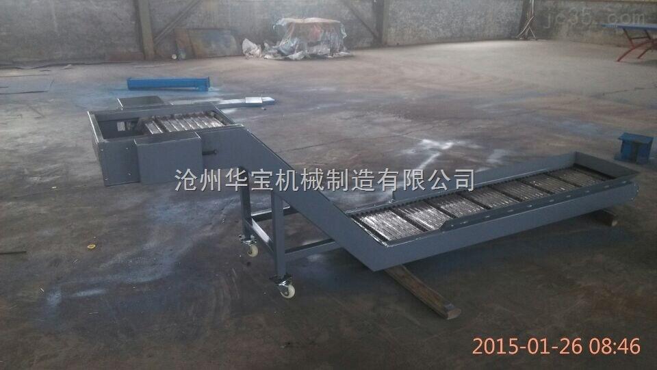 华宝牌煮黑排屑机 煮黑链板 排屑器 磁性排屑机 螺旋式排屑机