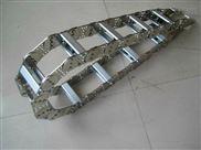 高压胶管牵引保护链
