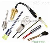 霍尼韦尔500系列可定制型温度传感器