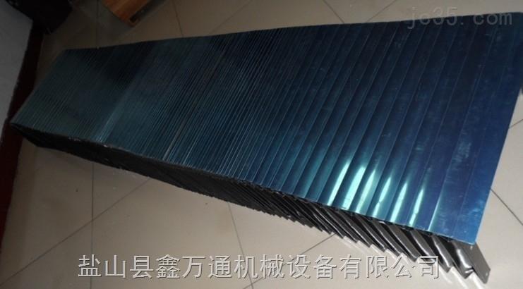柔性风琴式导轨防护罩-升降平台防护罩