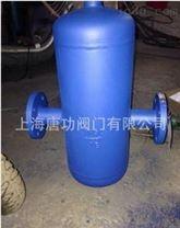 冷凝水蒸汽汽水分离器