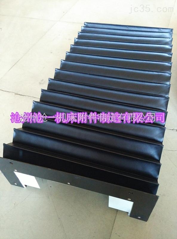升降平台阻燃风琴式防尘罩制造商