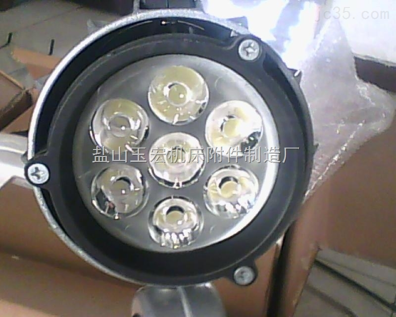 防水防爆机床LED工作灯