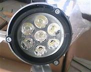 机床LED工作灯