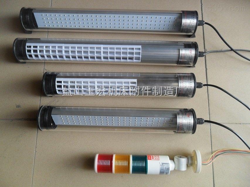 钢化玻璃外罩防水荧光工作灯