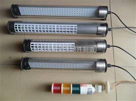 防强腐机床LED工作灯
