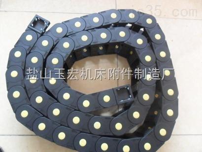 高弹性耐磨阻燃封闭式塑料拖链