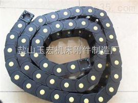 沈阳高弹性耐磨阻燃封闭式塑料拖链