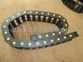 封闭式软管保护用塑料拖链