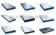 DHXK-河北大恒数控龙门T型槽铸铁装配/钳工/焊接平台