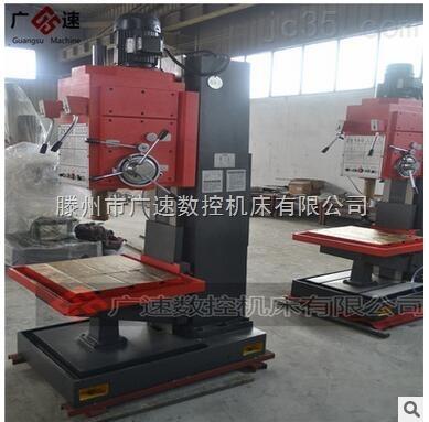 上海z5150立式钻床