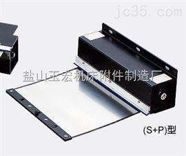 箱体式不锈钢板卷帘防护罩