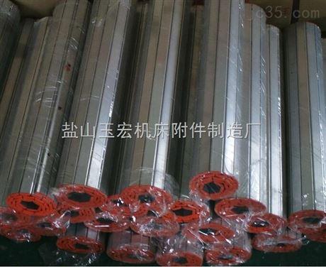 竞技宝专机防铁屑铝型材防护帘