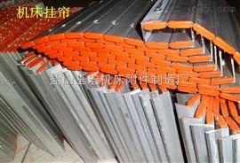 数控专机防铁屑铝型材防护帘