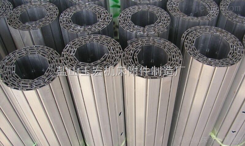 耐油耐腐铝合金防护帘