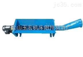 无芯推进式机床螺旋排屑机
