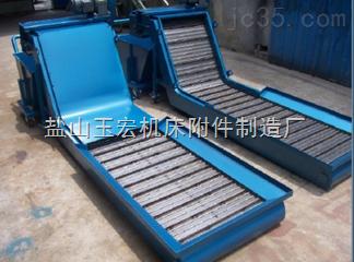 链板式排屑机生产厂家