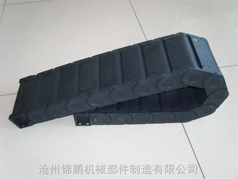 55*150封闭式塑料拖链