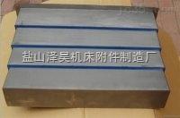 雕铣机用防水防油伸缩式钢板防护罩