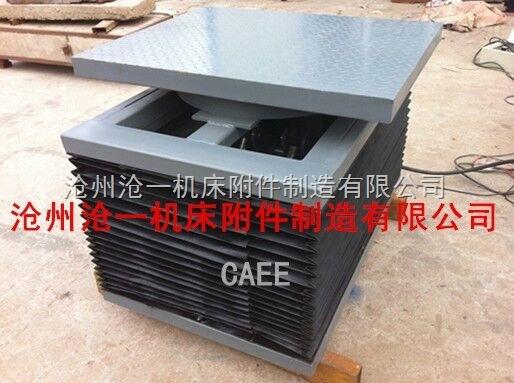 锯石机u字型耐磨风琴伸缩防尘罩生产商