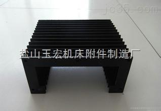 机床耐高温阻燃布风琴防护罩