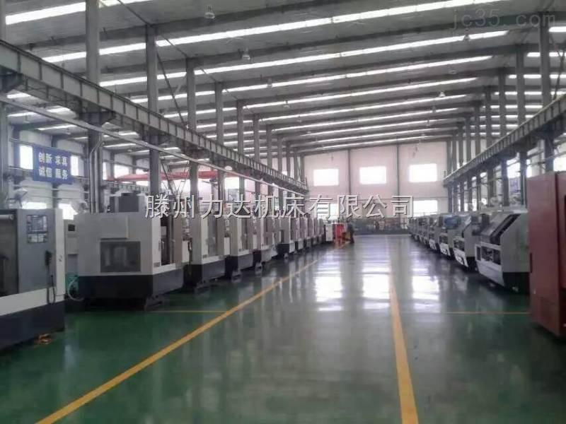 厂直销XK714硬规数控铣床广数系统
